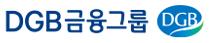 "DGB금융, 3분기 순이익 1.5%↑… ""비은행이 살렸네"""