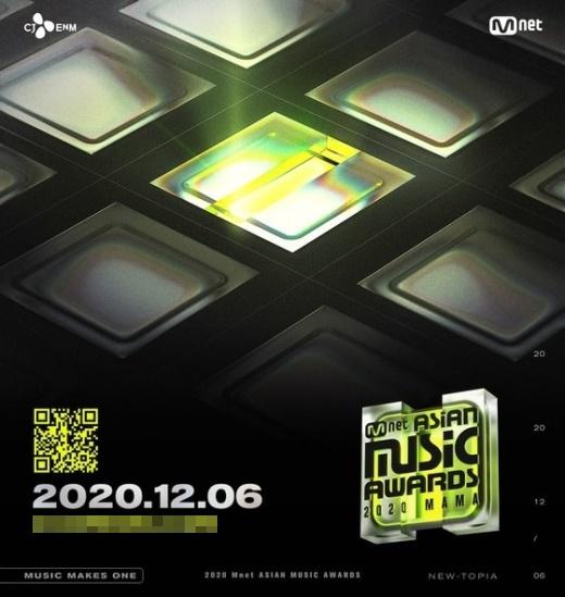 2020 Mnet 아시안 뮤직 어워즈가 29일 후보를 발표하고 본격적인 레이스에 접어들었다. /사진=Mnet 제공