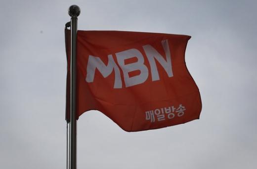 29일 오후 서울 중구 MBN 사옥 앞에 깃발이 휘날리고 있다. MBN은 이날 대국민 사과문을 발표하고 장승준 사장의 사임 의사를 전했다. /사진=뉴스1