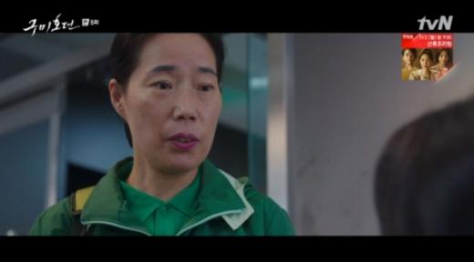 '구미호뎐' 녹즙아줌마 정체에 관심이 모아진다. /사진=tvN 방송캡처