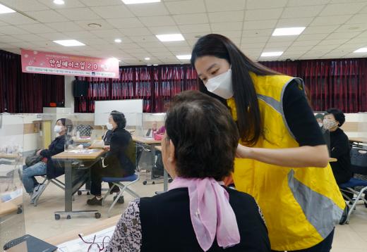 악사손보, 어르신 정신 건강 증진 '안심 메이크업' 진행
