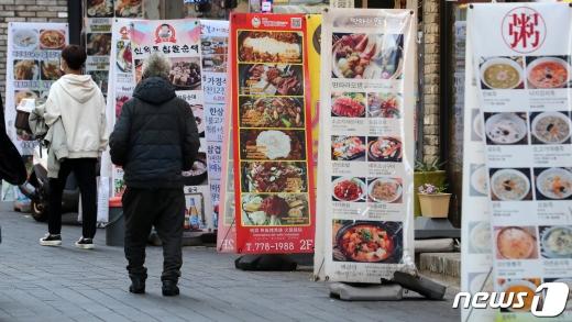 정부가 신종 코로나바이러스 감염증(코로나19) 방역으로 중단됐던 외식 할인 지원을 30일부터 재개한다. 사진은 지난 28일 오후 서울 중구 명동거리에 음식점 입간판들이 놓여져 있는 모습/사진=뉴스1