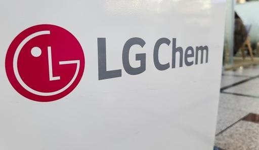 LG화학이 오늘 임시주주총회를 열어 배터리사업 분사 안건을 다룬다/사진=뉴스1/사진=뉴시스