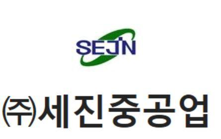 [특징주] 세진중공업, 무상증자 권리락 효과에 12%↑