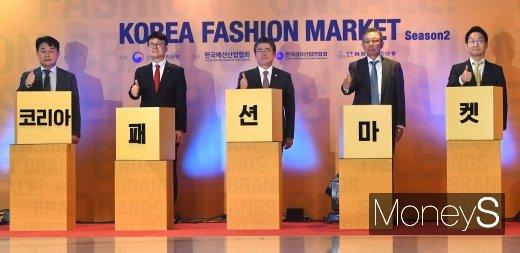 [머니S포토] '코리아패션마켓 시즌2 오세요~'