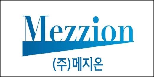 [특징주] 메지온, 전날 외국인 순매수에 '상승'