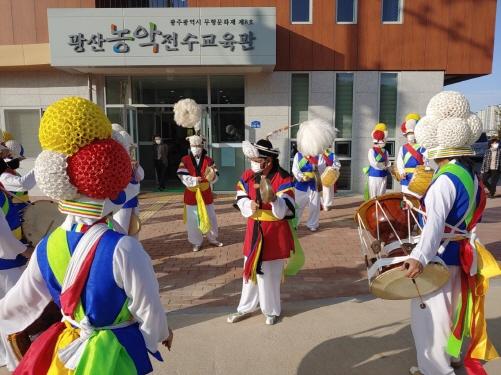 광산농악전수교육관 개관식 길놀이 공연./사진=광주 광산구청
