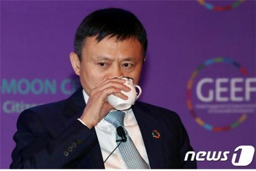 중국 앤트그룹 일반 공모에 3000조원 넘는 청약 증거금이 몰렸다./사진=뉴스1