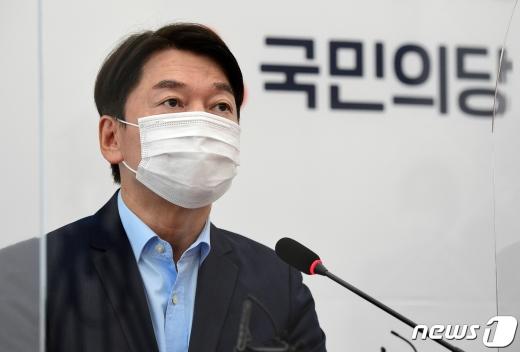 안철수 국민의당 대표/뉴스1 © News1 박세연 기자