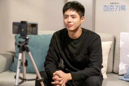 박보검/tvN © 뉴스1