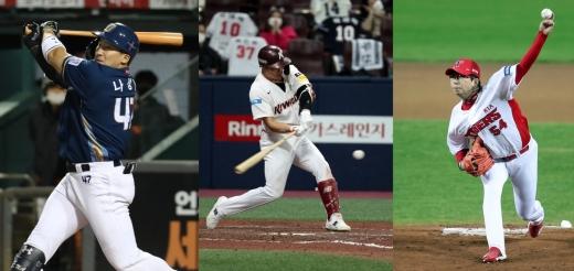 NC 나성범(왼쪽), 키움 김하성(가운데), KIA 양현종(오른쪽).© 뉴스1