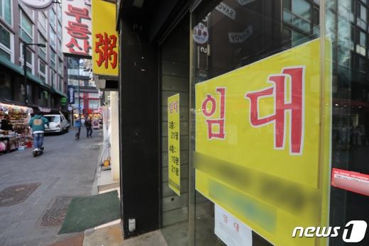 © News1 이승배 기자