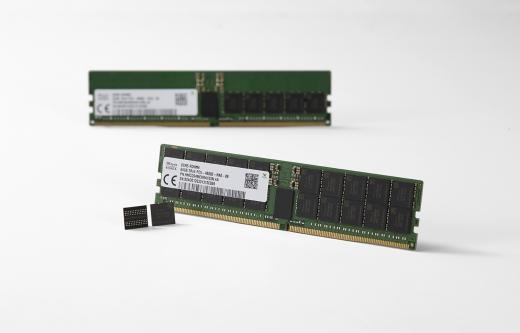 SK하이닉스가 세계 최초 출시한 DDR5 D램 /사진제공=SK하이닉스