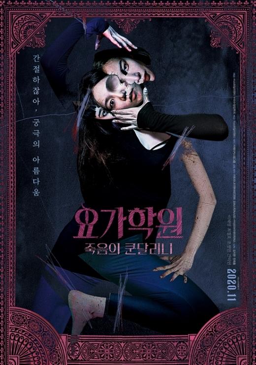 최근 근황이 공개된 배우 최철호가 스크린에 복귀한다. /사진=영화진흥위원회