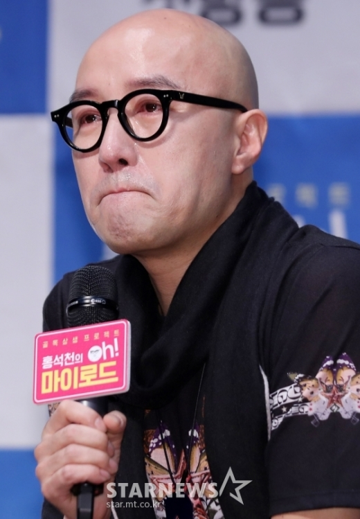 지난 31일 방송된 SBS 플러스 '고민 환전 쩐당포'에 홍석천이 출연해 경제적 고민을 토로했다. /사진=스타뉴스
