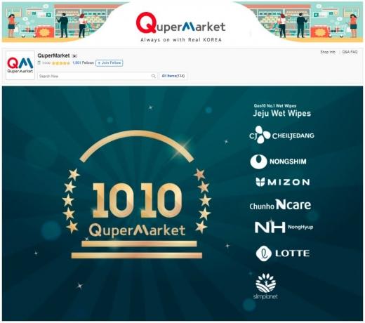 Qoo10(큐텐)이 싱가포르를 포함한 동남아 시장에서 한국 글로벌 셀러들이 공동으로 물건을 판매하는 큐퍼마켓 서비스를 정식 오픈했다. 한국 중소기업형 온라인 마트 큐퍼마켓. /사진=큐텐싱가포르 캡처
