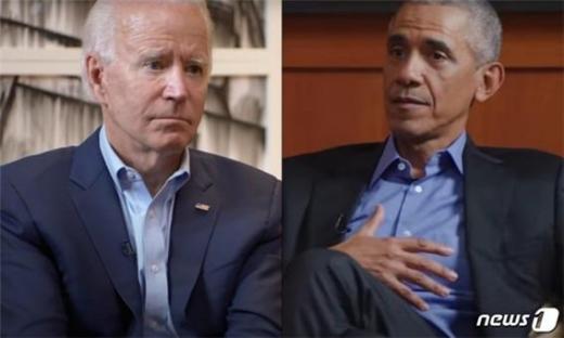 조 바이든 후보와 버락 오바자 전 대통령이 도널드 트럼프 대통령의 정적 숙청 작업을 공개 비판했다./사진=뉴스1