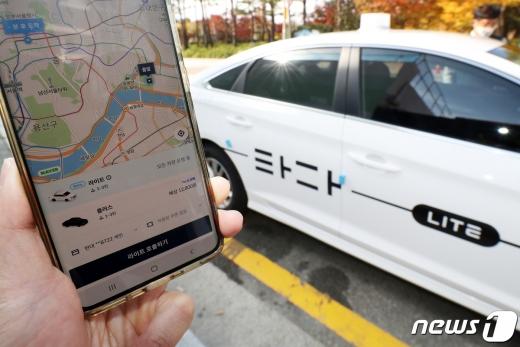 지난달 28일 서울 성동구 서울숲 인근에서 시범운행을 시작한 '타다 라이트'. /사진=뉴스1