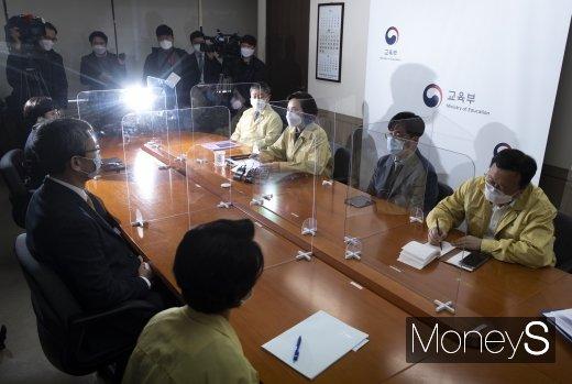 [머니S포토] 간담회 주재하는 유은혜 사회부총리 겸 교유부장관