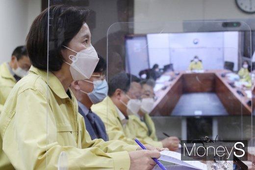 [머니S포토] '수능 관련 방역상황 점검 간담회'