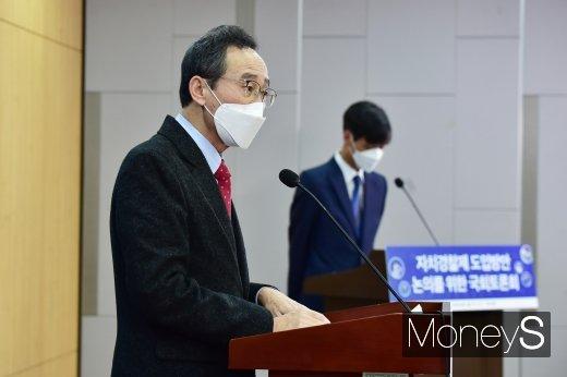 """[머니S포토] 송하진, """"자치경찰제 시·도 의견 적극 반영돼 합리적 방안 마련되길"""""""