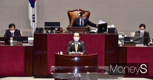 [머니S포토] 국회 예결위, 정부 556조 슈퍼예산안 설명