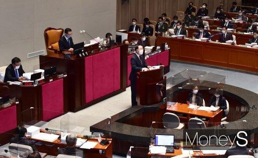 [머니S포토] 홍남기 부총리, 2021년도 슈퍼 예산안 제안설명