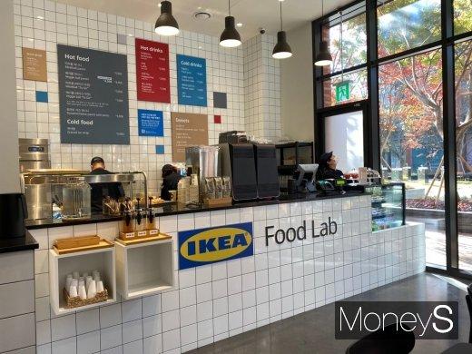이케아 랩 1층 푸드 랩에서는 커피류와 간단한 간식을 판매했다. /사진=정소영 기자