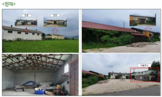 포천 냉정리 접경지 마을, 한탄강 어우러진 '문화예술촌'으로 바뀐다. 현재 모습. / 사진제공=경기도