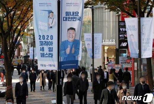 최근 시장조사업체 유로모니터에 따르면 국내 아웃도어 시장규모는 올해 2조5000억원대를 유지하고 있다. /사진=뉴스1