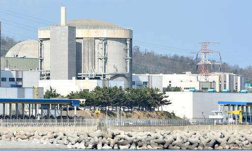 경주시 양남면 '월성 1호기' 원자력발전소/사진=뉴시스