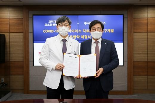 휴온스가 고려대의료원과 손잡고 코로나19 치료제 개발을 시작한다./사진=휴온스