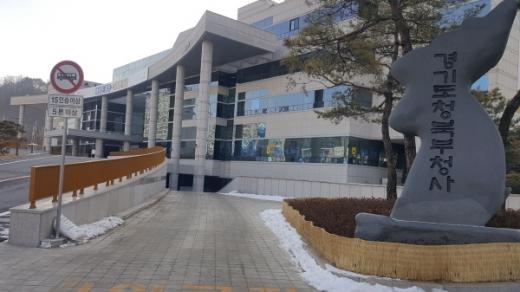경기도 북부청사 전경. / 사진제공=경기북부청