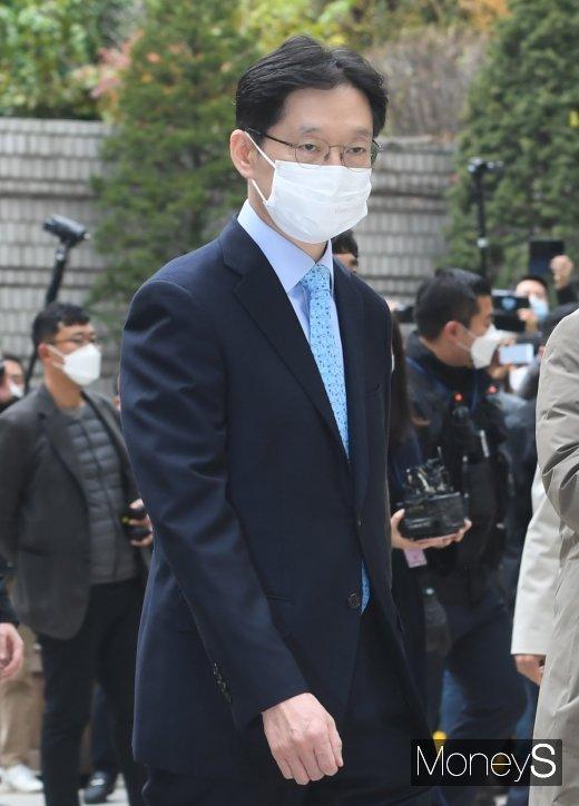[머니S포토] '드루킹 댓글 공모 혐의' 김경수 지사, 항소심 결과는?