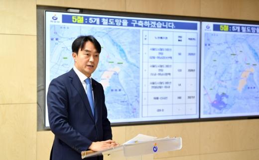 김상호 하남시장 2019년 11월 8일 언론브리핑 사진. / 사진제공=하남시