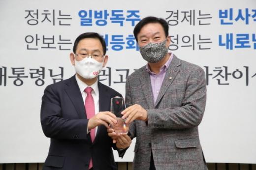 ▲주호영 원내대표와 기념촬영을 하고 있는 서일준 국회의원/사진=의원실