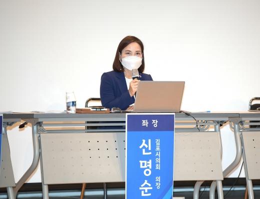 김포시의회가 김포아트빌리지 다목적홀에서 '김포, 여성친화도시를 말하다'를 주제로 여섯 번째 정책토론회를 개최했다고 8일 밝혔다. / 사진제공=김포시의회