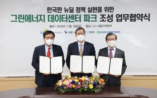 한국수력원자력, 한국토지주택공사(LH), 한국데이터센터연합회는 6일 오후 LH 서울지역본부 대회의실에서 '그린에너지 데이터센터 파크 개발을 위한 업무협약(MOU)'을 체결했다./사진=한수원
