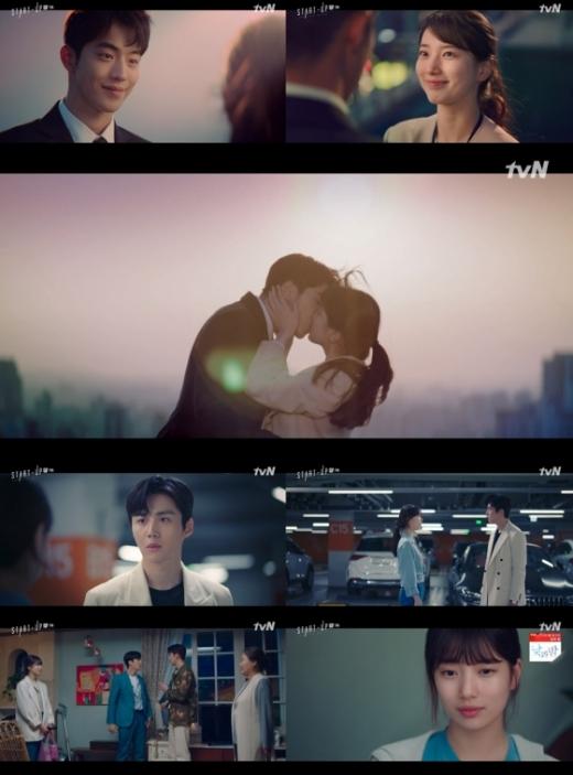 tvN 토일드라마 '스타트업' 7회는 수도권 가구 기준 평균 6.0%, 최고 6.2%을 기록했다. /사진=tvN 캡처