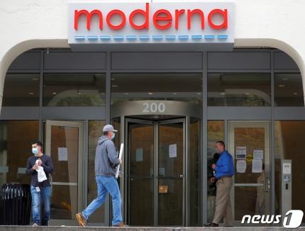 모더나 본사 모습. 미국 메사츠세츠주 케임브리지시에 위치해 있다./사진=로이터, 뉴스1