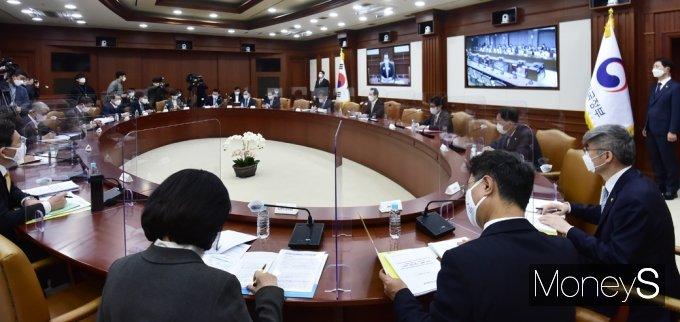 [머니S포토] 정세균 총리 주재 현안점검조정회의