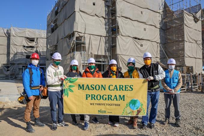©한국조지메이슨대학교(George Mason University Korea)