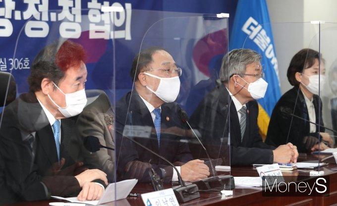 [머니S포토]  필수노동자 보호 당정청 협의회에서 발언하는 홍남기 부총리