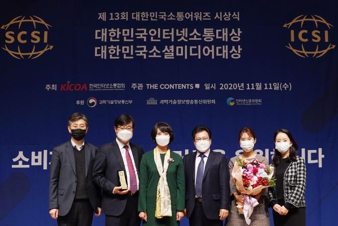 흥국화재, '대한민국소셜미디어대상' 손해보험 부문 대상