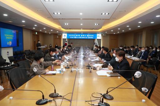 평택시는 12일 협치회의 정기회의를 개최했다. / 사진제공=평택시