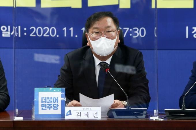 김태년 더불어민주당 원내대표가 16일 국회에서 열린 당정협의에서 모두발언을 하고 있다. /사진=뉴스1