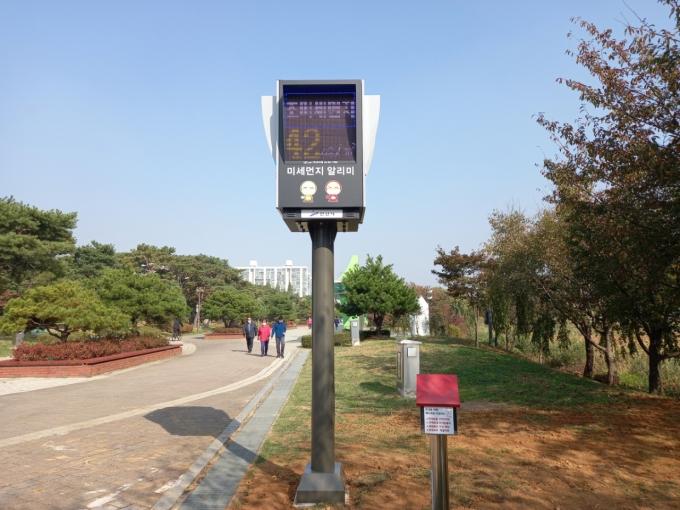 화랑유원지에 설치된 미세먼지신호등. / 사진제공=안사시