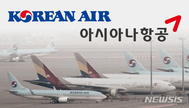 대한항공과 아시아나항공 로고./사진=뉴시스