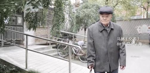 중국 상하이에 거주하는 88세 마린씨가 전재산을 과일가게 주인에 상속하기로 결정해 화제다. /사진=진르토우티아오 캡처