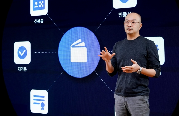 카카오는 신분증·자격증·증명서를 카카오톡에서 보관하고 관리할 수 있는 '지갑'을 연내 출시한다. /사진=카카오 제공